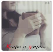 Пазитифф4ик)))))