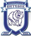 ХК Витебск 98