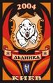 kiev2004