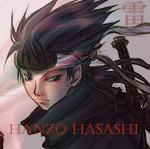 ХанзоХасаши