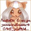 Мыфка