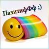 Галинкаya