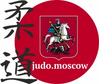 judo.moscow