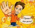 Aleks26