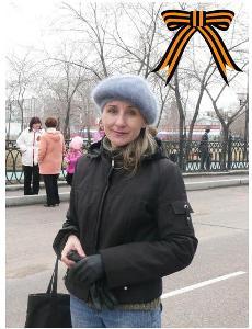 ЕЛЕНА ЕРЕМЕЕВА (ПИЧУЕВА)