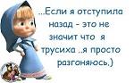 Ирина34