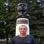 Вася Ювелирный