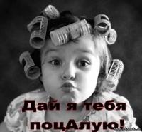 Наивная