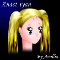 Амиллия