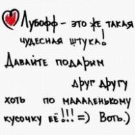 ....love....