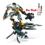 bionicle DJ