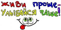 Сашенька)))♥
