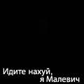 Машка