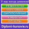 alenushka2707