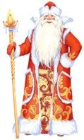Дедъ Морозъ