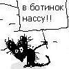 Гадя Петрович Хренова