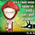 Наталья2812