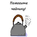 Progalinka
