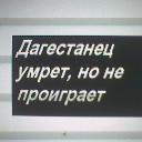 КАЗБЕКОВСКИЙ 05