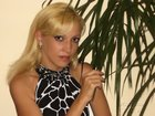 Златкина Анастасия