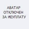 Вова Опель
