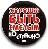 НаСьКа9311