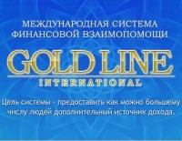 Татьяна Goldline