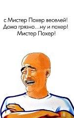 tazlaBоrik