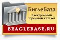 BeagleBase
