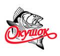Okushok.dn