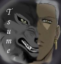 Тсуме