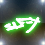 SUF-X