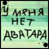 _H1KTO_B_C1HEM_