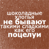 Дашенька