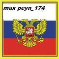MAX PEYN_174