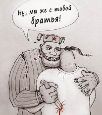 Хохлов