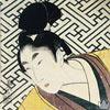 Syogun Sohej