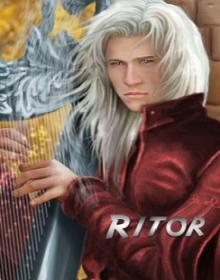 Ритор