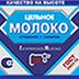 MOK9693
