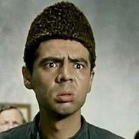 Алибабаевич