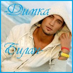 In_LoVe_FoR_DiMa_BiLaN