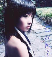 Suki Kirai