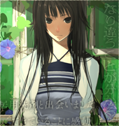 Atori Mioko