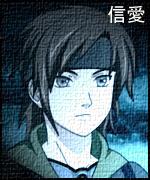 Kagami Hatsuharu