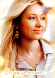 Lera Evert