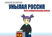 ТВАРЬ/ТВОРЕЦ