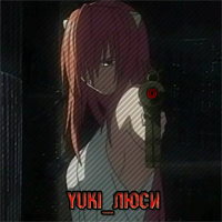 Yuki_Люси