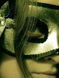 Тёмная маскаu