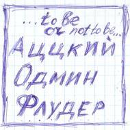 Yurik007