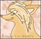 Shakia